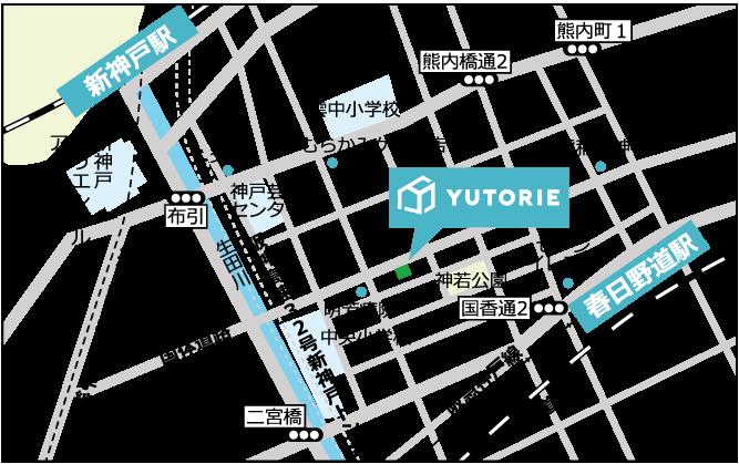 神戸のトランクルームYUTORIEの地図