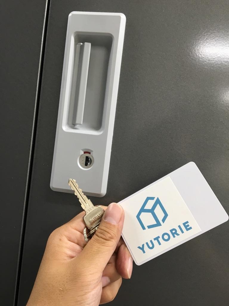 神戸トランクルーム2重セキュリティー