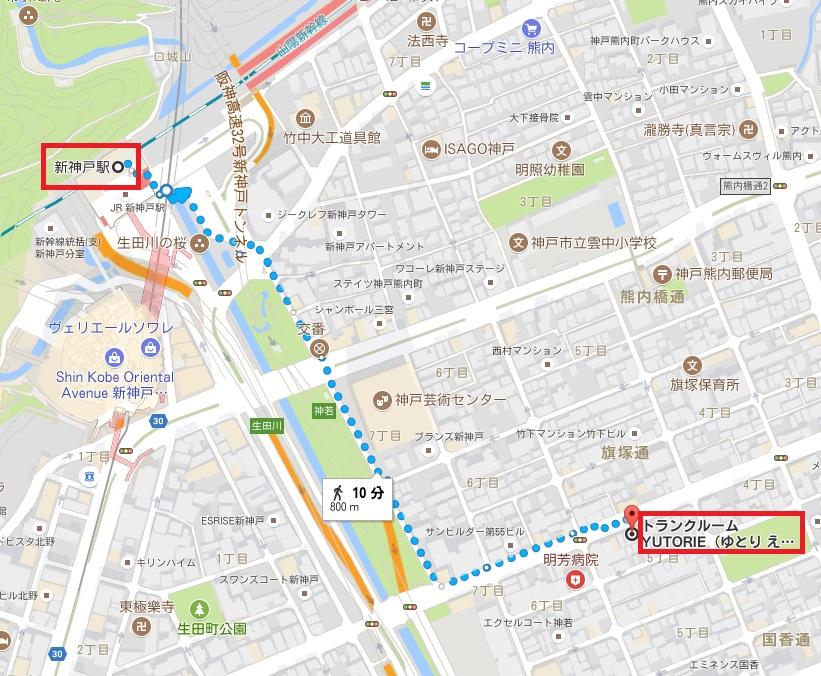 トランクルームYUTORIE神戸(新神戸から)