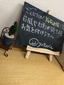 災害神戸トランクルーム