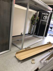 神戸の格安トランクルーム